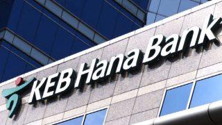 Bank KEB Hana